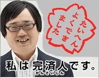 Kansai02_2