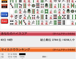 Nikaku_2