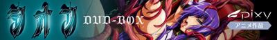 Bn_shionbox